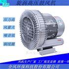 2RB 71D-7AH16 产品烘干高压风机