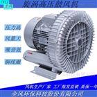 2RB 610-7AH16吸尘旋涡风机