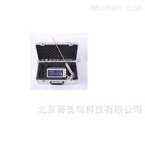 便携式空气质量监测系统