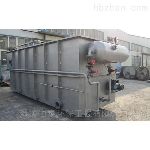 舟山市平流式溶气气浮机