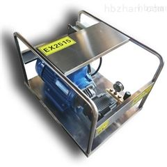 EX 2515防爆高压清洗机设备