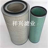 4L-9852空气滤芯4L-9852品质保证 量大优惠