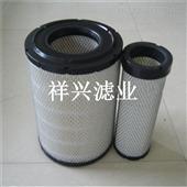 6I-0273空气滤芯6I-0273特价销售价格优惠