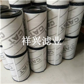 供应6I-2507空气滤芯6I-2507 批发价销售