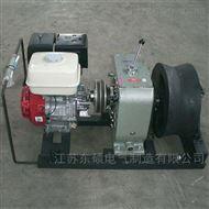 电力承装修试设备-多功能机动绞磨机价格