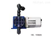 100/150系列帕斯菲達機械泵