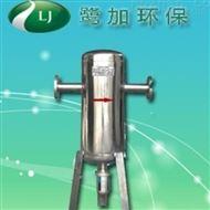 QF不锈钢旋风式汽水分离器