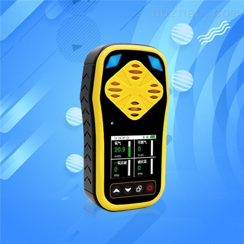 四合一气体检测仪便携式有害气体传感器