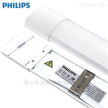 飞利浦BN005明欣LED宽体支架灯600mm1200mm