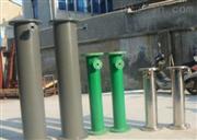 ZYGHQ系列管道混合器