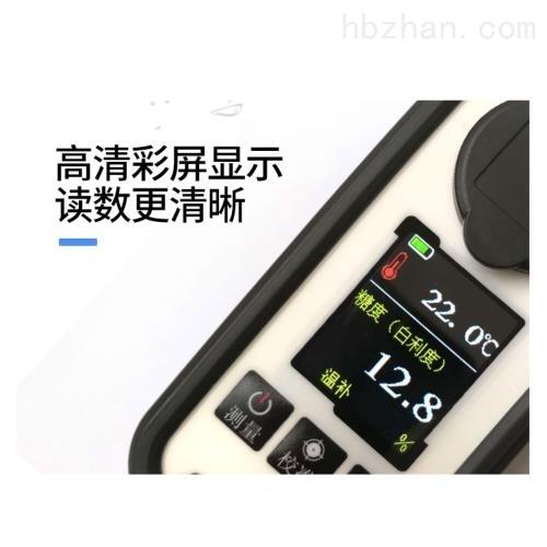 便携式车用尿素浓度检测仪