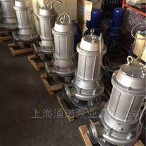無堵塞固定式潛水排污泵