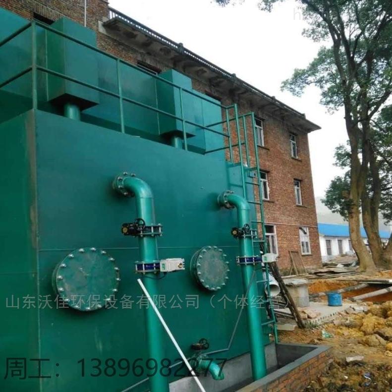 福建一体化净水装置厂家电话
