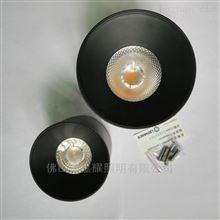 朗德万斯睿朗LED明装筒灯9W16W20W30W40W