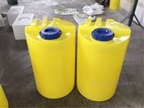 厂家直销滚塑锥形加药箱 圆形锥底搅拌桶