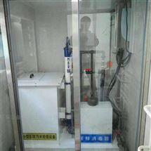 体检中心医疗废水处理设备