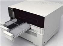 Nexera MP LCMS前端用超快速液相色谱仪