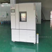 1000L高低温试验箱生产厂家