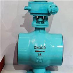 PBQ360H焊接高温偏心半球阀