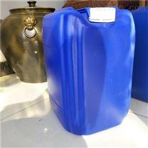 中央空调水垢清洗剂环保产品检测报告