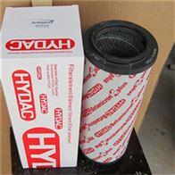 0330D020BN/HC贺德克液压滤芯