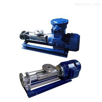 FG型卫生级螺杆泵不锈钢食品卫生级螺杆泵