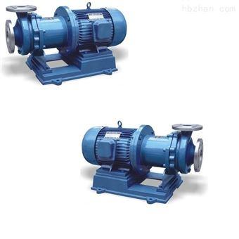 CQB型磁力驱动泵CQB型不锈钢磁力泵