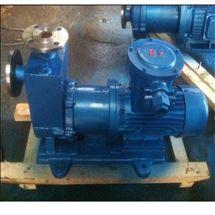 ZCQ型自吸式磁力驱动离心泵