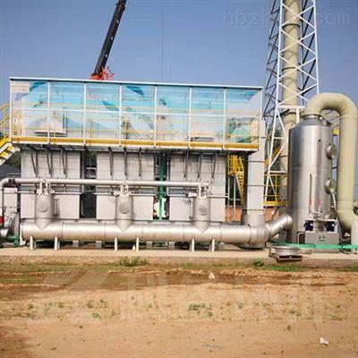 工业废气处理蓄热式燃烧系统环保设备