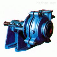 固液两相流渣浆泵设备