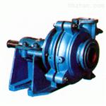 CZ型两相流渣浆泵