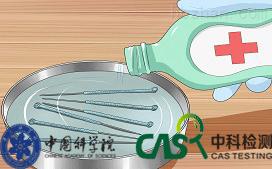 北京过氧化氢消毒液备案