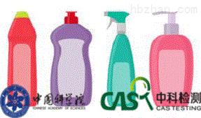臭氧水发生器消字号产品备案第三方检测报告