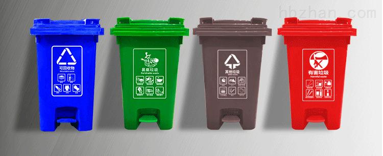 重庆60升脚踩55升摇盖卫生间塑料垃圾桶
