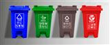 60L重庆60升脚踩55升摇盖卫生间塑料垃圾桶