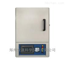 1600℃36L箱式气氛炉大型厂家