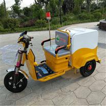 電動快速保潔車
