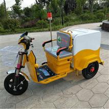 电动快速保洁车