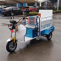 电动三轮单桶车