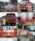 AYXCJ-2300/AYXCJ-3700建筑工地車輛自動沖洗設備