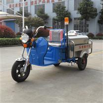電動三輪不銹鋼保潔車