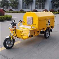 电动三轮铁箱体保洁车