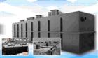 武漢----地埋式生活汙水處理