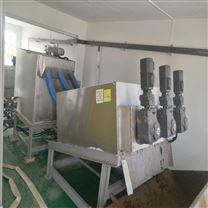 叠螺式污泥脱水机造纸厂用 叠螺压滤机