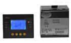 ACM3-1250/+90L安科瑞帶2-15次電流諧波檢測功能配電線路過負荷監控器