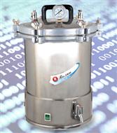 手提式高压蒸汽灭菌器YSQ-SG46-280SA型