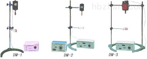 多功能数显无极电动搅拌器DW-3-160W型