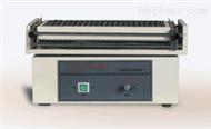 康氏振荡器KS-II型