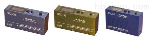 微电脑光泽度仪WGG60-D型