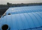 污水池集气罩
